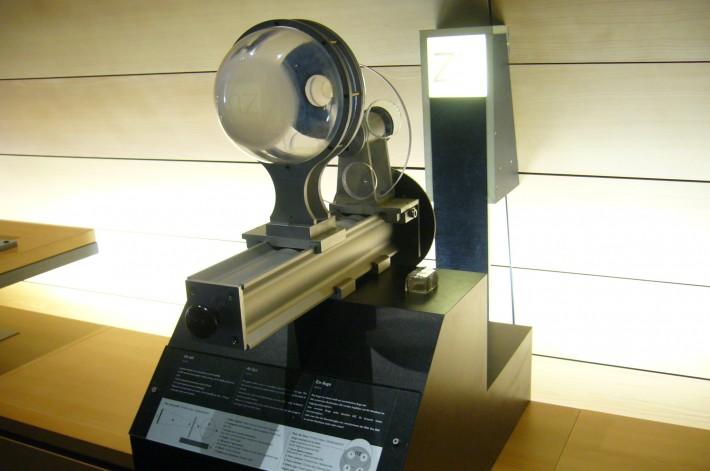 Musée de la lunette 17