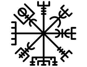 Ornavik, centre d'interprétation sur les vikings